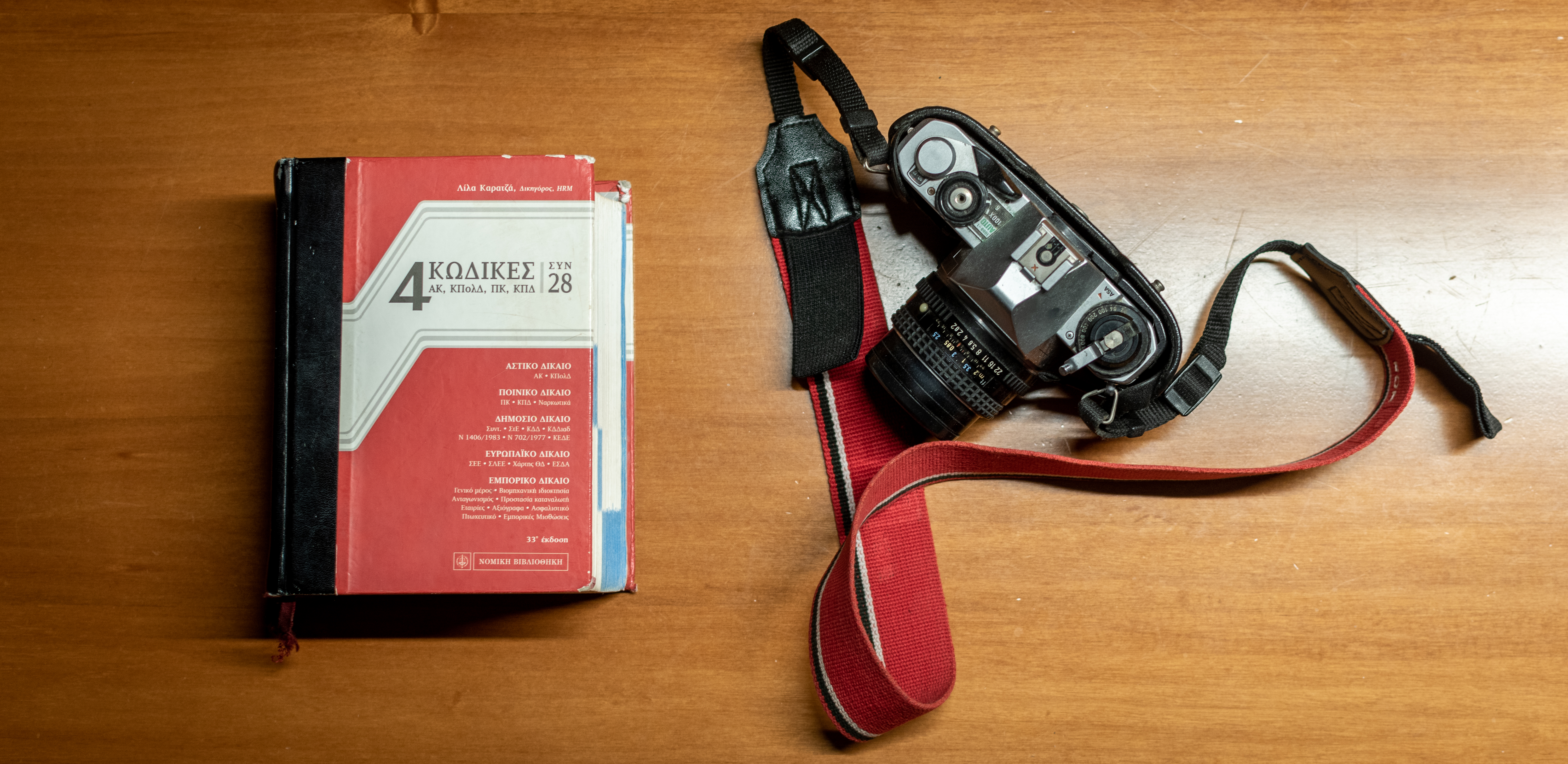 Legal and Shutter Clicks by Anastasis Kardamakis